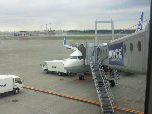 北海道トロッコ巡りの旅(ANA963<br />  便)