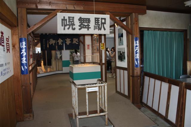 201209hokkaido_103_small