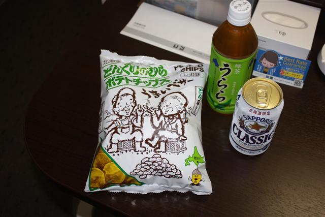 201209hokkaido_143_small