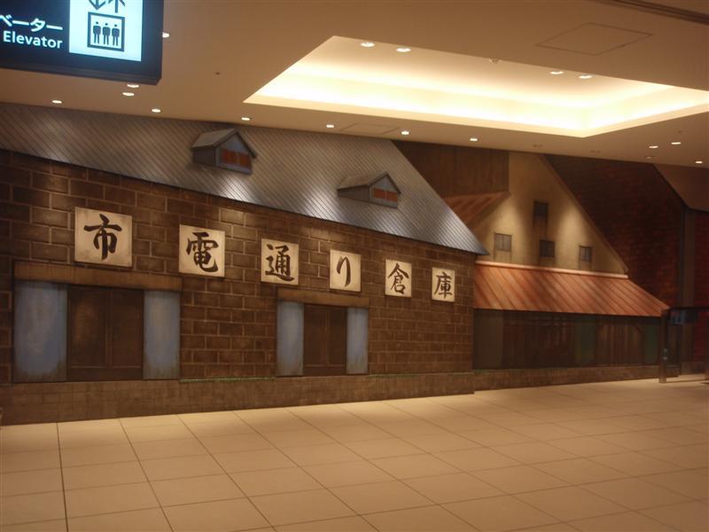 201209hokkaido_350_medium