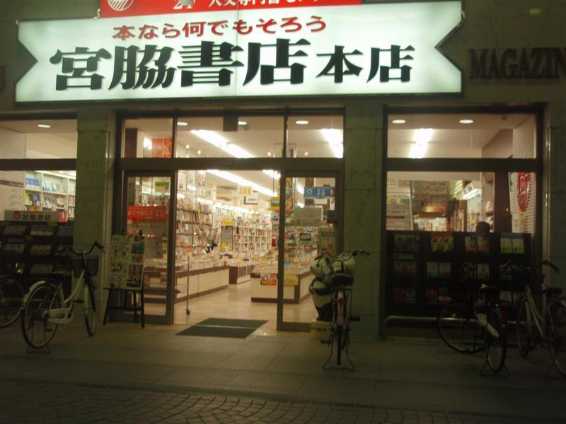 201210shikoku_238_medium