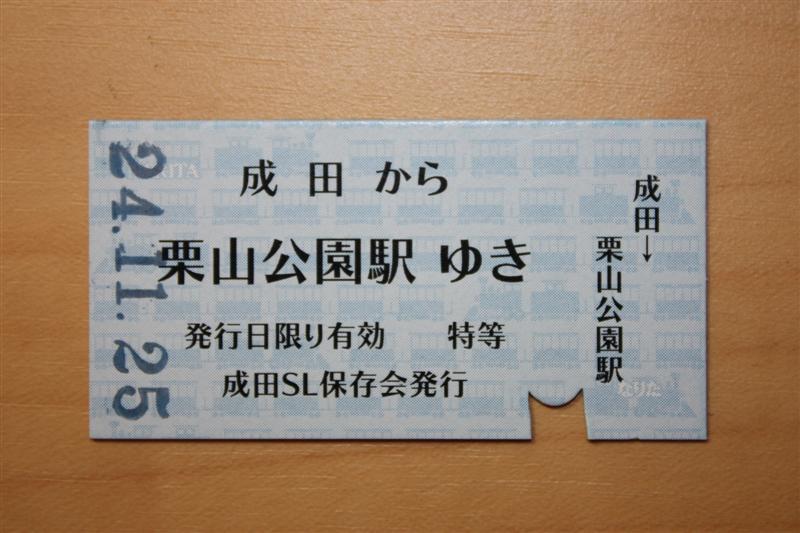 201211_233_medium