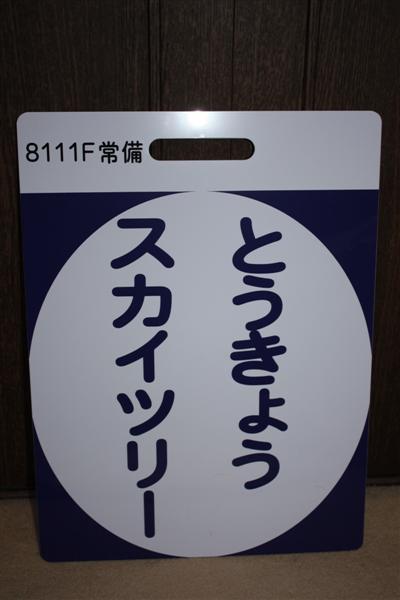 201212_208_medium