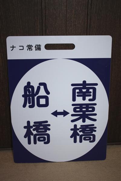 201212_209_medium