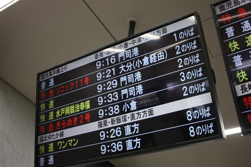 201212kyushu_090_medium