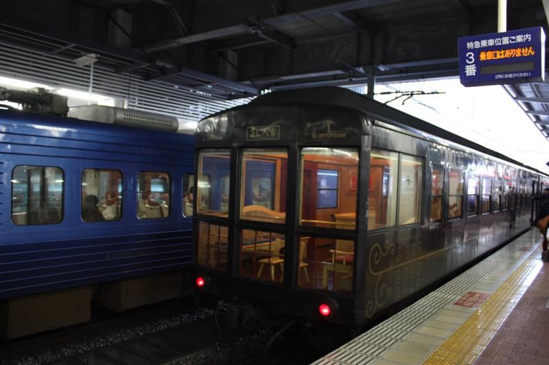 201212kyushu_100_medium