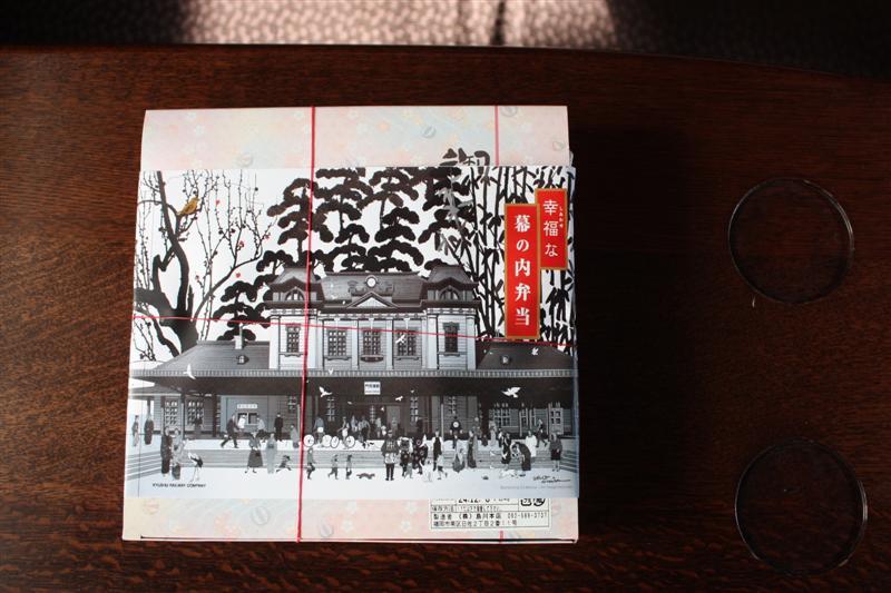 201212kyushu_127_medium