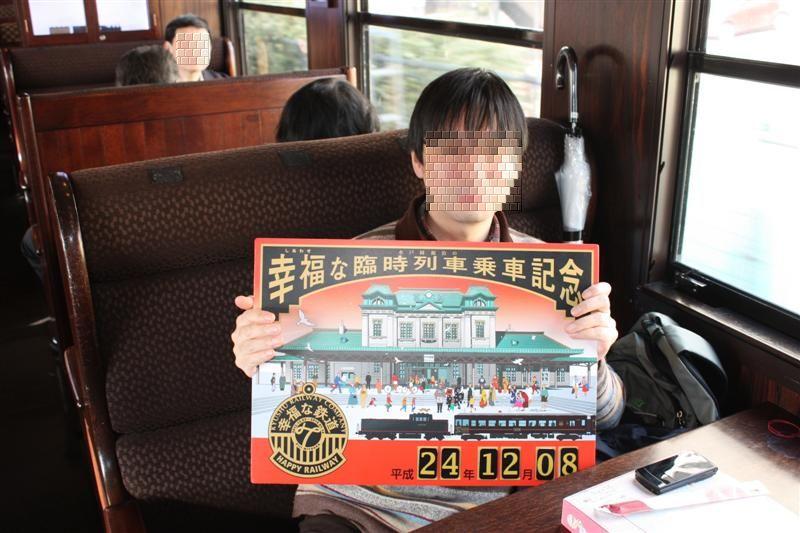 201212kyushu_132_medium