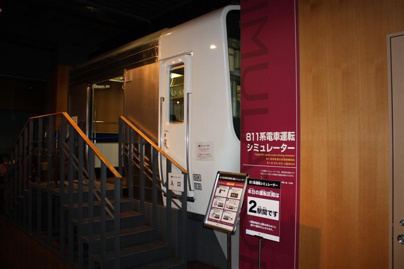 201212kyushu_318_medium