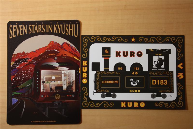201212kyushu_478_medium