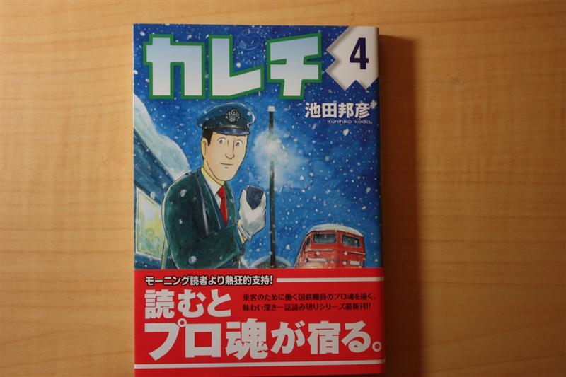 201212kyushu_479_medium