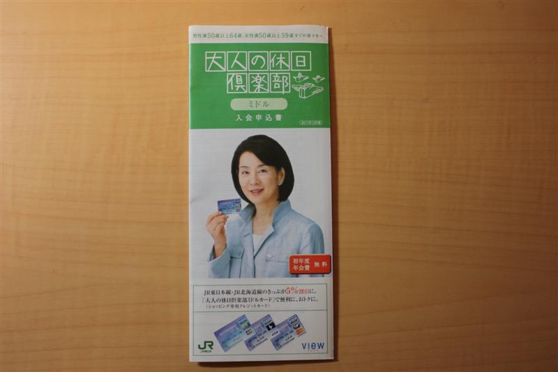 201212kyushu_485_medium