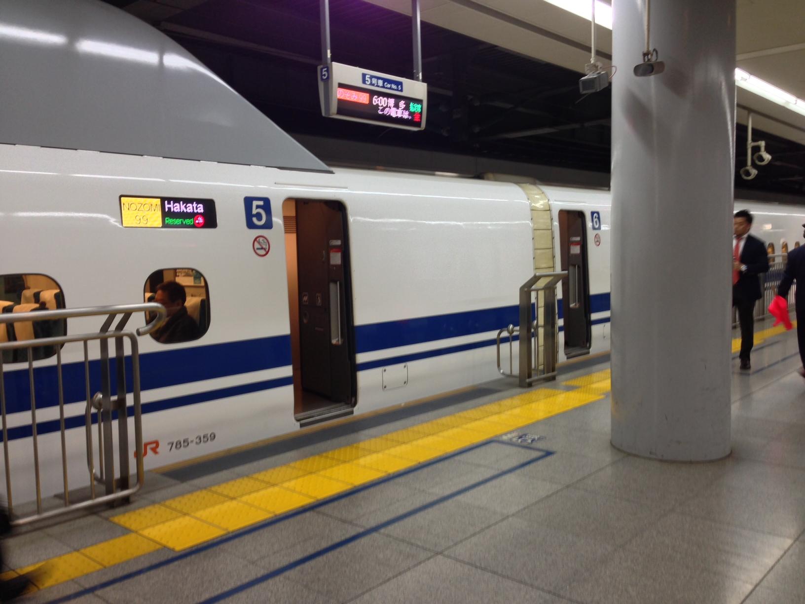 八木西口連絡線の旅(のぞみ99号)