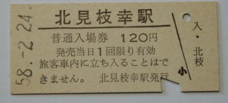 Kouken_002