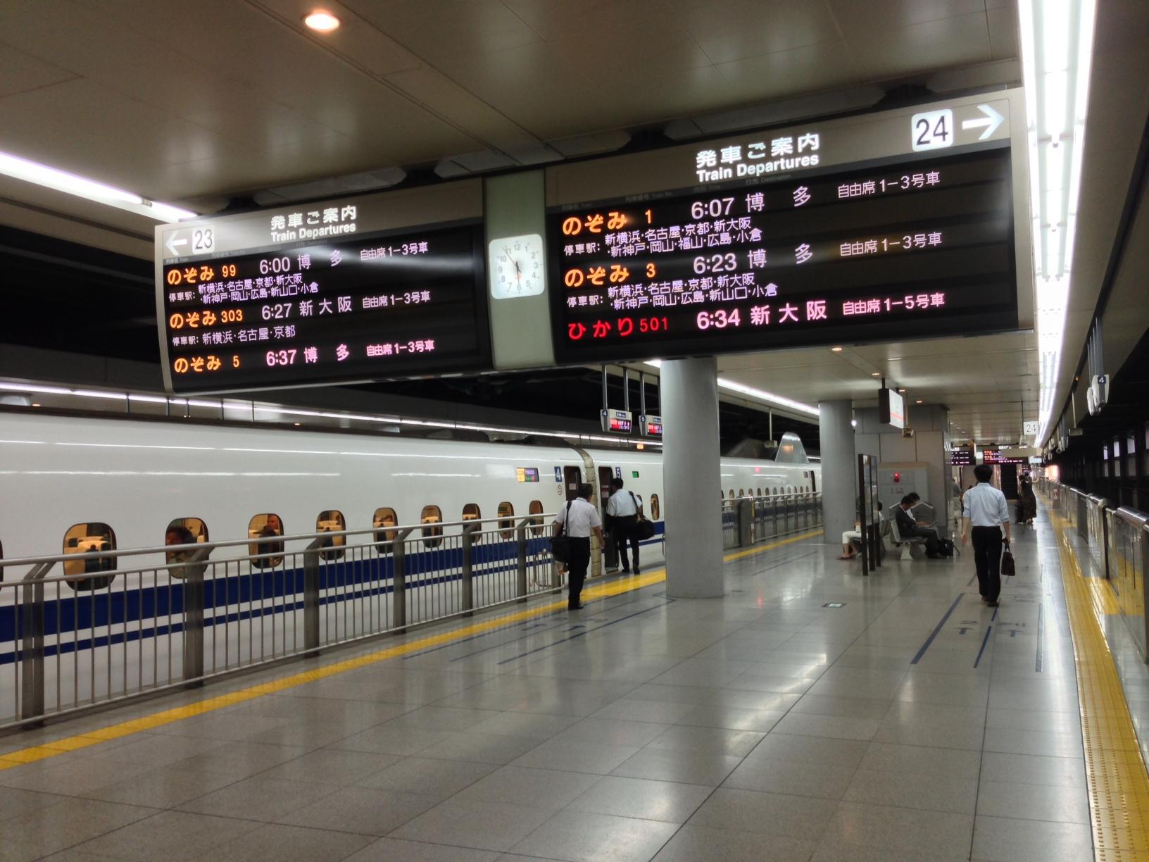 大阪市交通局バックヤードツアーの旅(のぞみ99号)