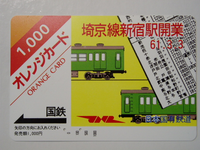 Card_017