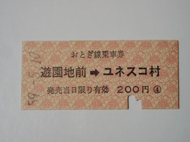 Kouken_092