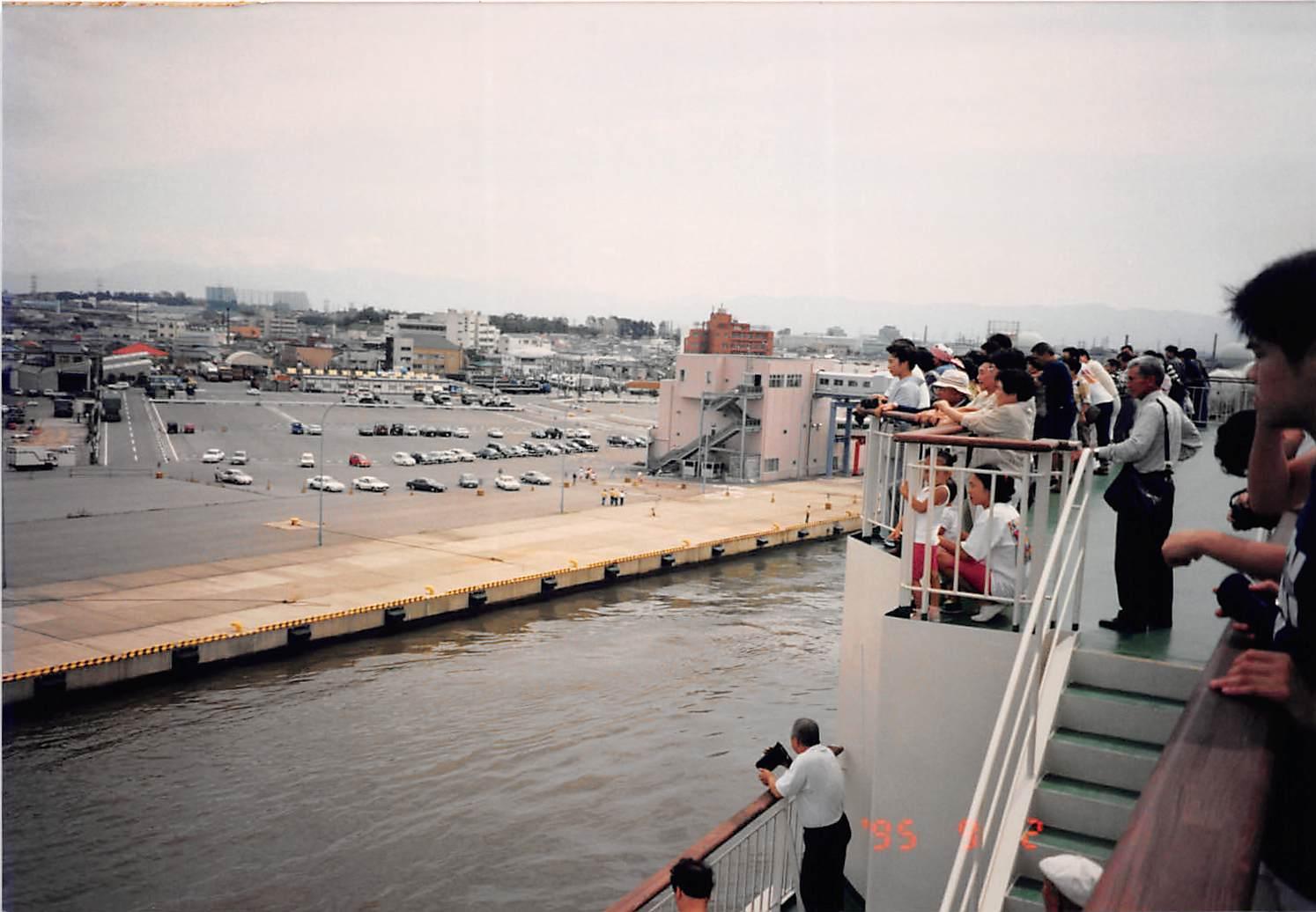 19950902_009