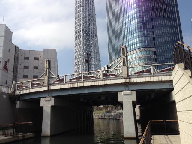 京成橋とスカイツリー