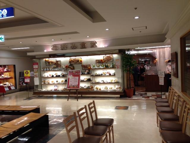 新宿京王百貨店