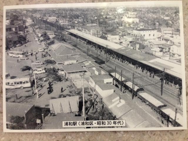 昭和30年代の浦和駅