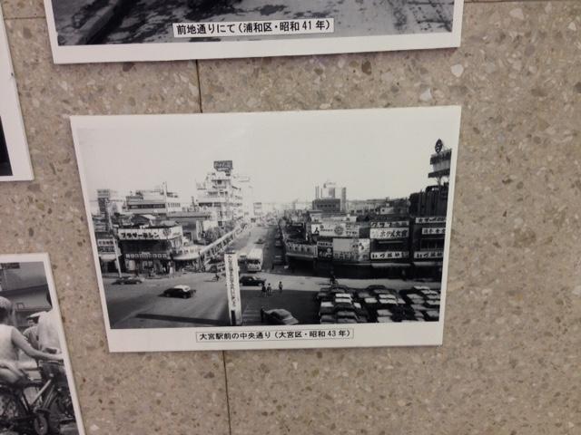 昭和43年の大宮駅前