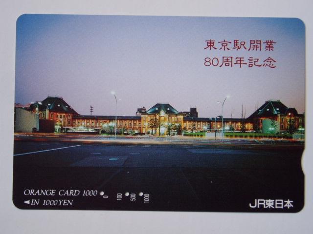 Card_013