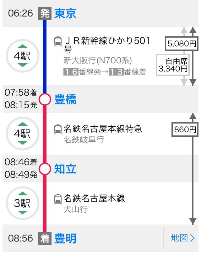 舞木検車場特別見学会の旅(ルート決定)