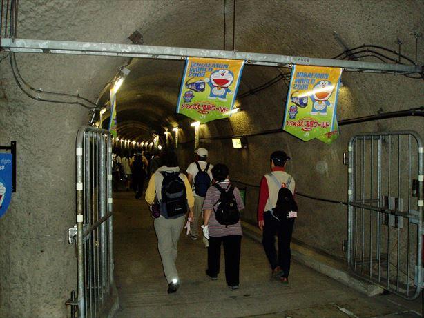 200608seikan_019_r