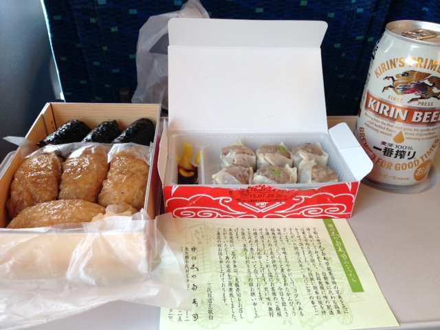 浜工新幹線の旅(のぞみ225号)