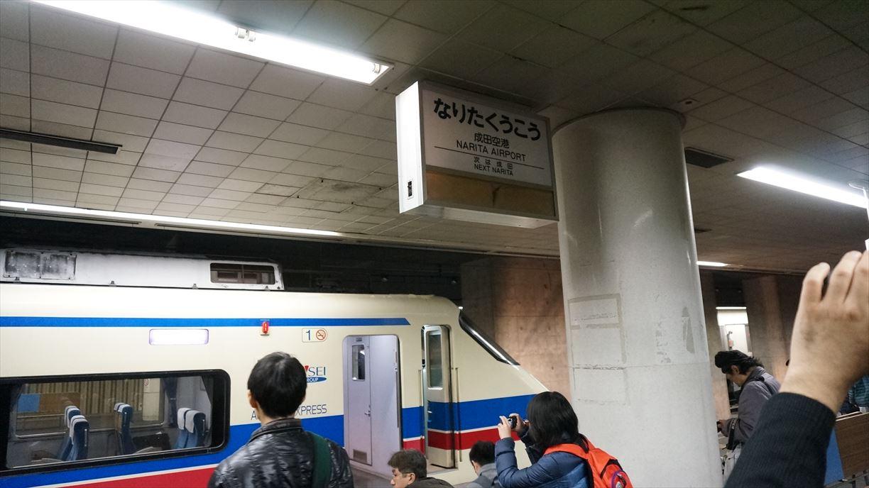 Dsc02928_r