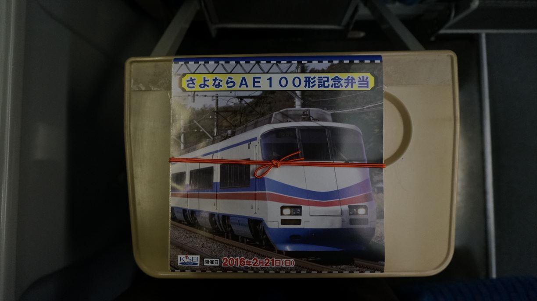 Dsc02947_r