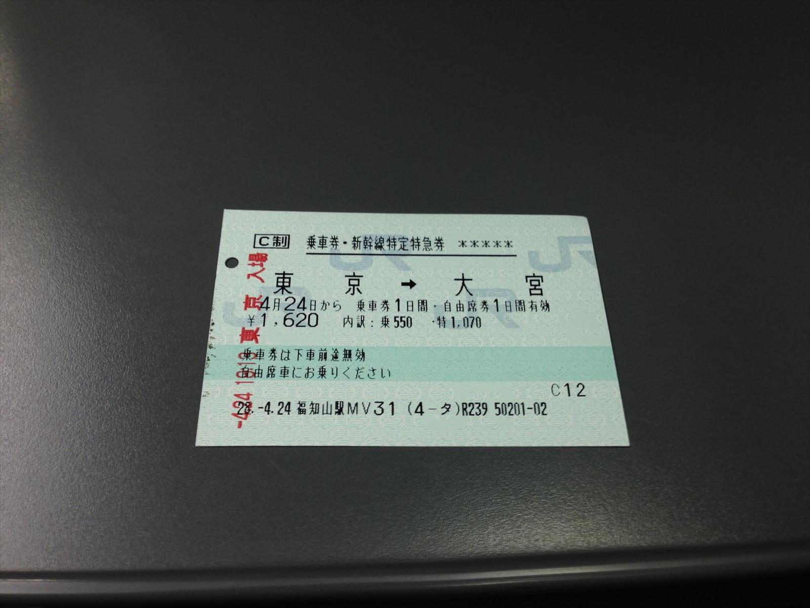 6301_r