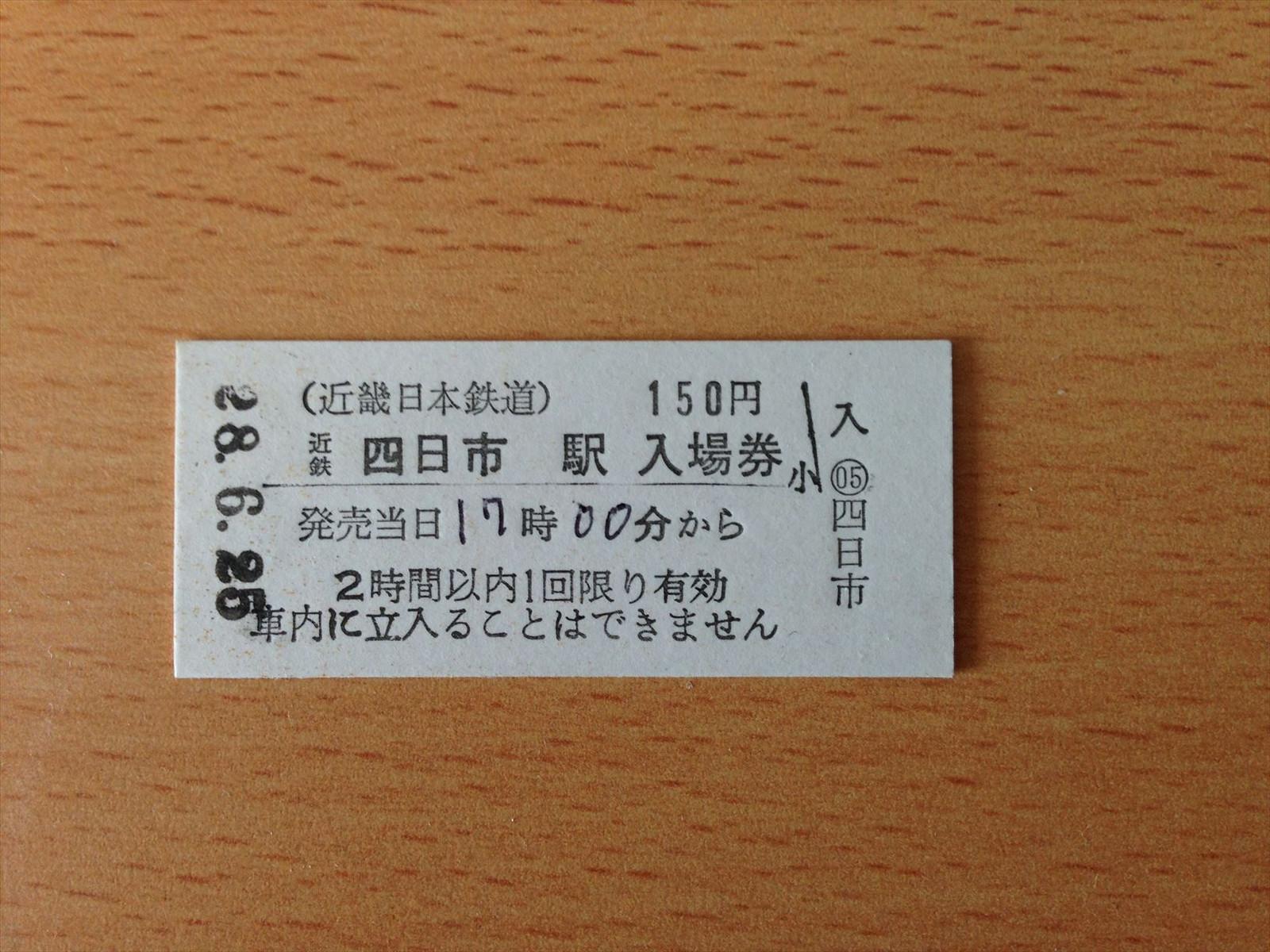 Img_1394_r