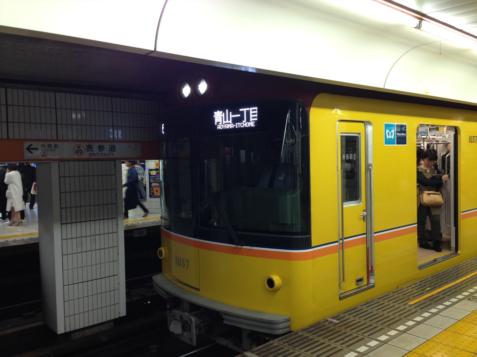 7059_r