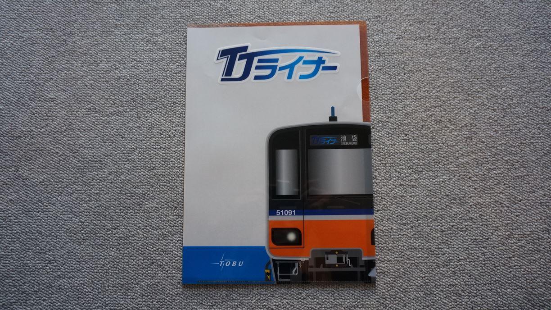 Dsc01749_r