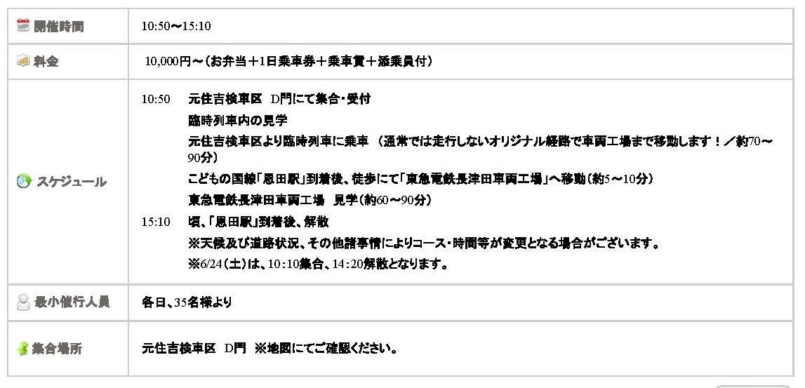 Eventidp010242__2_2