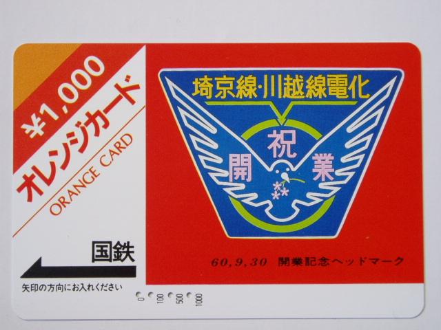 Card_016
