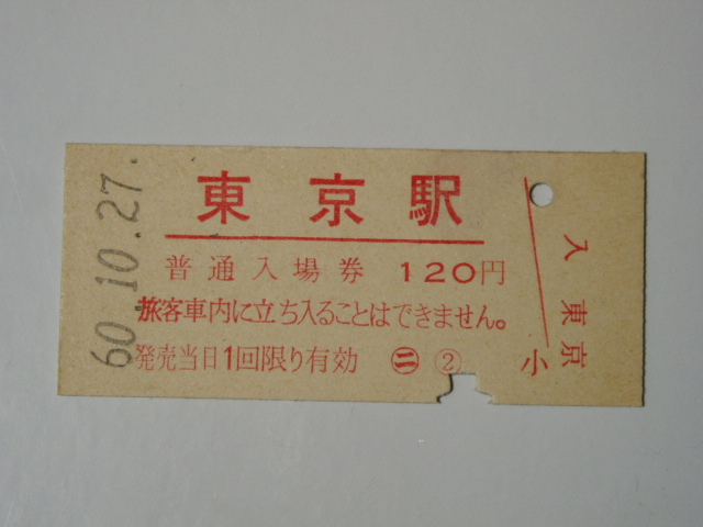 Kouken_087