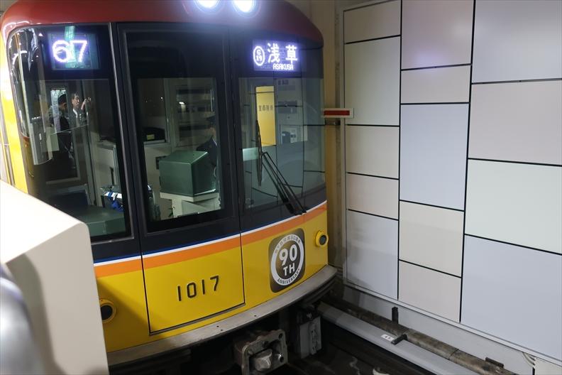 Img_1500_r