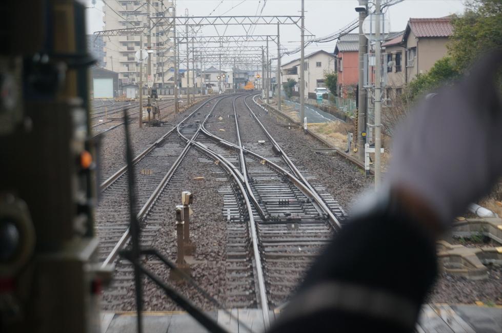 菰野 駅 から 近鉄 四日市 駅