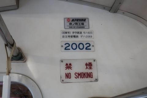 21_20210706100401