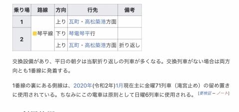 3eca51c9e6994d0b9148a21a1270d5b5