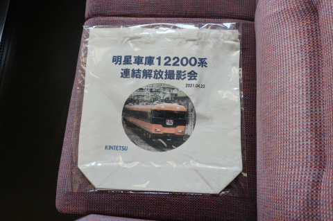 8_20210502065001