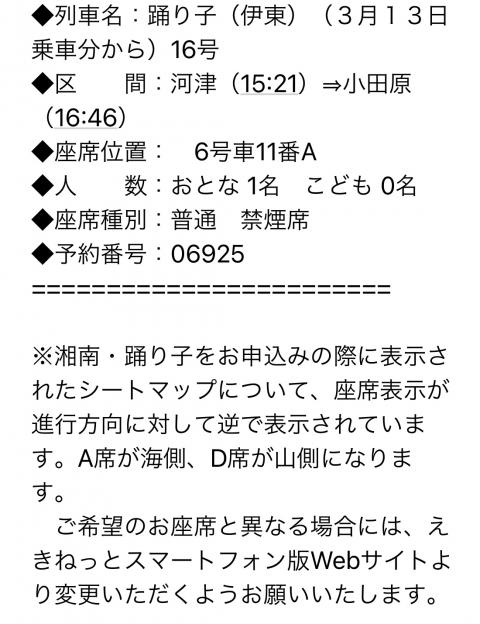 Fc93caa2e90b42ffaf2f5f27cec58200